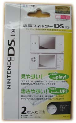 DS Lite Screen Protector